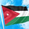 ΑΓΟΡΑ-ΤΙΜΕΣ-ΣΗΜΑΙΕΣ-χωρων -κρατων διαστασεις-ΚΟΚΚΩΝΗΣ---- ιορδανια σημαια κοκκωνης σημαιες jordan flag