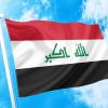 ΑΓΟΡΑ-ΤΙΜΕΣ-ΣΗΜΑΙΕΣ-χωρων -κρατων διαστασεις-ΚΟΚΚΩΝΗΣ---- ιρακ σημαια κοκκωνης σημαιες iraq flag