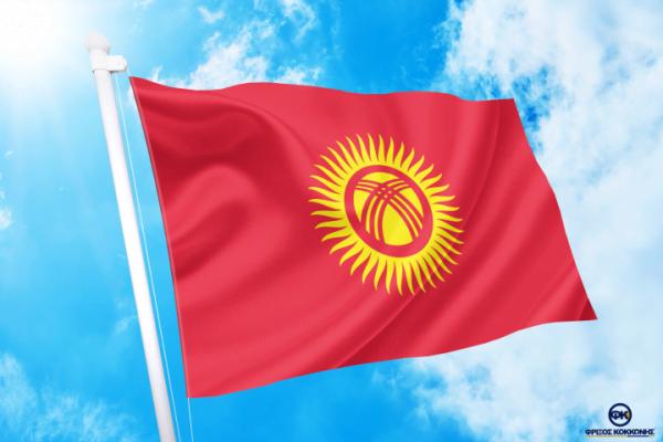 ΑΓΟΡΑ-ΤΙΜΕΣ-ΣΗΜΑΙΕΣ-χωρων -κρατων διαστασεις-ΚΟΚΚΩΝΗΣ---- κιργισταν Κιργιζία σημαια κοκκωνης σημαιες kyrgystan flag