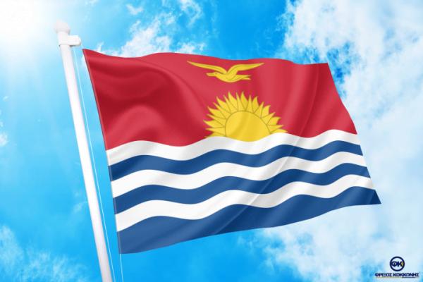 ΑΓΟΡΑ-ΤΙΜΕΣ-ΣΗΜΑΙΕΣ-χωρων -κρατων διαστασεις-ΚΟΚΚΩΝΗΣ---- κιριμπατι σημαια κοκκωνης σημαιες kiribati flag