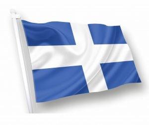 κοκκωνησ-φριξος-σημαίεσ-τιμες-αγορα-ελληνική-ξηρασ.