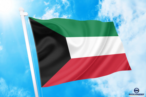 ΑΓΟΡΑ-ΤΙΜΕΣ-ΣΗΜΑΙΕΣ-χωρων -κρατων διαστασεις-ΚΟΚΚΩΝΗΣ---- κουβειτ σημαια κοκκωνης σημαιες kuwait flag