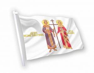 κωσταντινου και ελενης Αγια μαρκελα Σημαία με εικόνα αγίου κοκκωνη