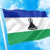 ΑΓΟΡΑ-ΤΙΜΕΣ-ΣΗΜΑΙΕΣ-χωρων -κρατων διαστασεις-ΚΟΚΚΩΝΗΣ---- λεσοτο σημαια κοκκωνης σημαιες lesotho flag