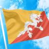 Σημαίες -ΤΙΜΕΣ ΑΓΟΡΑ-ΣΗΜΑΙΕΣ-χωρων φρίξος κοκκώνησ -κρατων αγορά σημαίας καταστημα με σημαίες διαστασεις-ΚΟΚΚΩΝΗΣ---- μπουταν σημαια κοκκωνης σημαιες bhutan flag