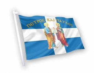 πετρου και παυλου αγιων Σημαία με εικόνα αγίου κοκκωνης