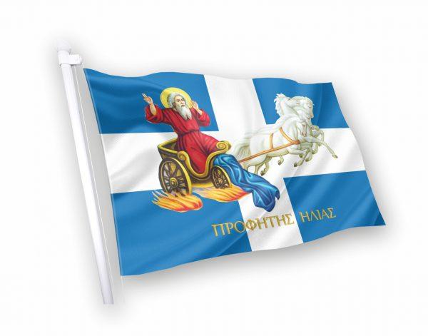 προφητη ηλια Σημαία με εικόνα αγίου κοκκωνης