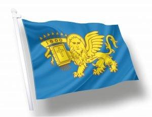 σημαία-ιονιων-νησων-επτανησων-ιονιου-πολιτειας.
