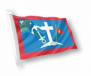 σημαία-υδρας-σημαίες-ιστορικες-φριξος-κοκκωνης.jpg