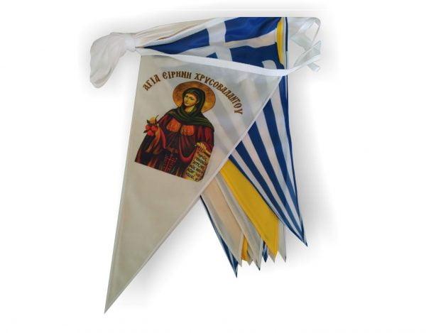 σημαιάκια γιρλάντα εκκλησιας Σημαίες Κοκκώνης KOKKONIS FLAGS coconis flags Τιμή αγορά