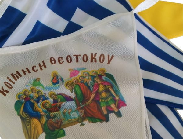 σημαιάκια γιρλάντα εκκλησιας 2 Σημαίες Κοκκώνης KOKKONIS FLAGS coconis flags Τιμή αγορά