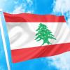 Σημαίες -ΤΙΜΕΣ flags ΑΓΟΡΑ-ΣΗΜΑΙΕΣ-χωρων φρίξος κοκκώνησ -κρατων coconis kokkonis αγορά σημαίας καταστημα με σημαίες διαστασεις-ΚΟΚΚΩΝΗΣ---- σημαια κοκκωνης σημαιες lebanon flag