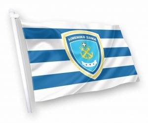 σημαια λιμενικου κοκκωνησ φριξος διαστασεις τιμες αγορα