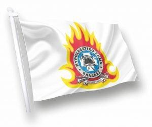 σημαια πυροσβεστικης κοκκωνησ διαστασεις τιμες αγοραδιαστασεις τιμες αγορα φριξος