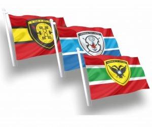 Στρατιωτικές Σημαίες
