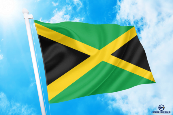 Σημαίες -ΤΙΜΕΣ flags ΑΓΟΡΑ-ΣΗΜΑΙΕΣ-χωρων φρίξος κοκκώνησ -κρατων coconis kokkonis αγορά σημαίας καταστημα με σημαίες διαστασεις-ΚΟΚΚΩΝΗΣ---- τζαμαικα σημαια κοκκωνης σημαιες jamaica flag