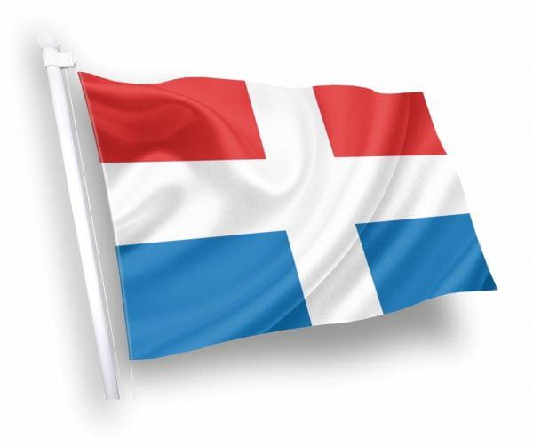 amoy-σαμου-Σημαίες-αγορα-τιμες-διαστασεις-kokkonis.jpg σημαίες ιστορικές