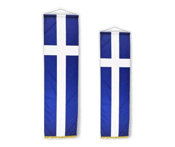 Ελληνικη-σημαια-Κοκκώνης-coconis-flags-τιμη-αγορα.jpg