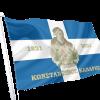 ΚΑΝΑΡΗΣ-2-ΣΗΜΑΙΕΣ-ΚΟΚΚΩΝΗΣ-COCONIS-FLAGS-ΑΓΟΡΑ-ΤΙΜΗ.png
