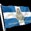 ΠΑΛΑΙΩΝ-ΠΑΤΡΩΝ-ΓΕΡΜΑΝΟΣ-ΣΗΜΑΙΕΣ-ΚΟΚΚΩΝΗΣ-COCONIS-FLAGS-ΑΓΟΡΑ-ΤΙΜΗ.png