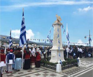 Ελληνικός Σημαιοστολισμός