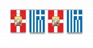 ΑΝΑΣΤΑΣΕΩΣ-ΓΙΡΛΑΝΤΑ-ΠΑΡΑΛΛΗΛΟΓΡΑΜΜ