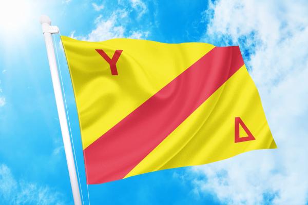 σημαια-καταδυτικη-1-τιμη-αγορα-Κοκκωνης-coconis-flags.png