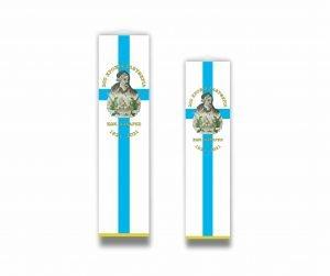 200-χρόνια-επανάσατση-ήρωες-1821-αγορά-τιμή-Σημαίες-Κοκκώνης-KOKKONIS-FLAGS-ΛΑΒΑΡΟ-ΕΠΑΝΑΣΤΑΣΗΣ-ΚΑΝΑΡΗΣ-scaled.jpg