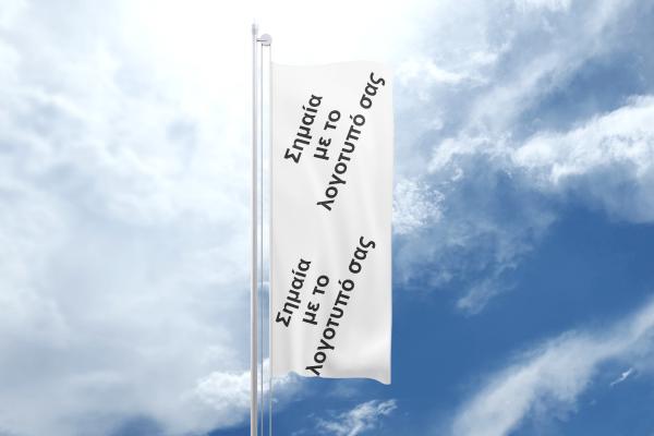 Σημαία με λογοτυπο κοκκωνησ καθετη