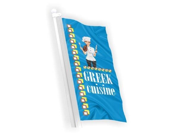 για ελληνικο εστιατοριο σημαια