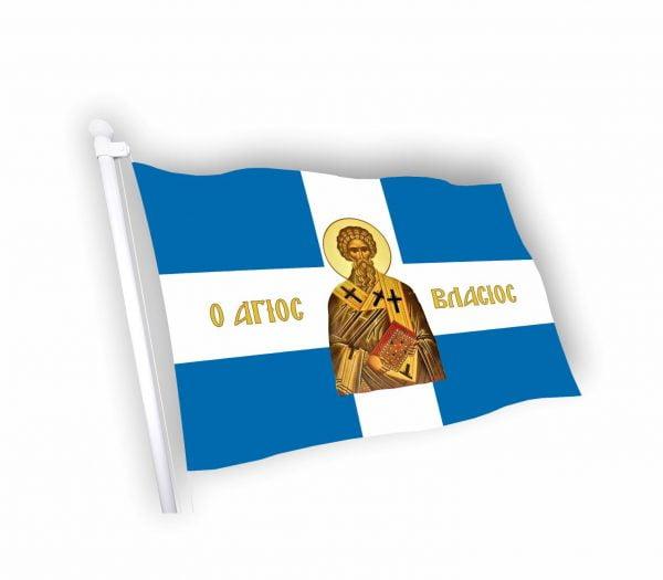 αγιοσ Βλασιος σημαια