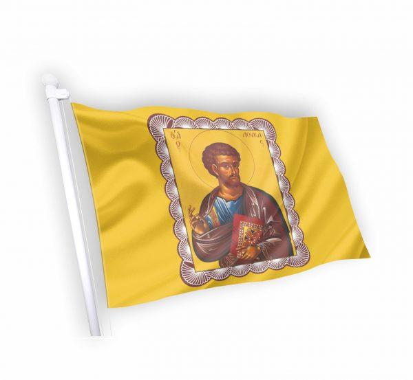 ευαγγελιστης λουκας σημαία