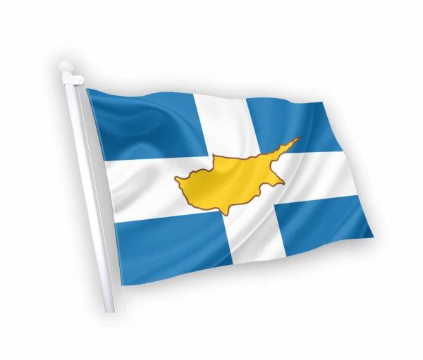 ελληνικη σημαια κυπρος