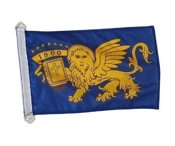 επτανησου σημαια ΚΟΚΚΩΝΗΣ ΣΗΜΑΙΕΣ ΚΟΚΟΝΙΣ
